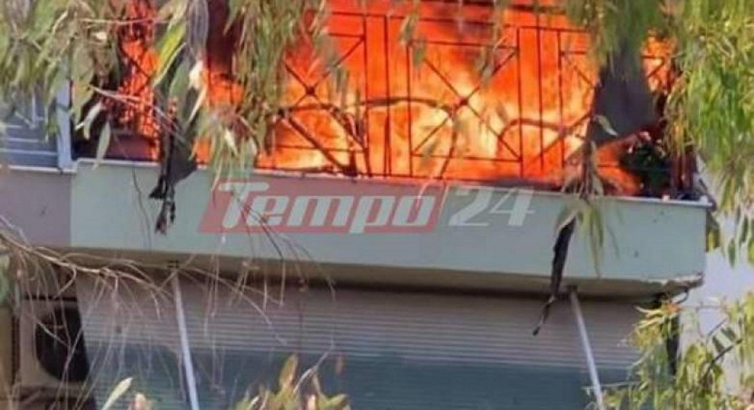 Πάτρα: Πανικός από φωτιά σε διαμέρισμα – Εκκενώθηκε η πολυκατοικία
