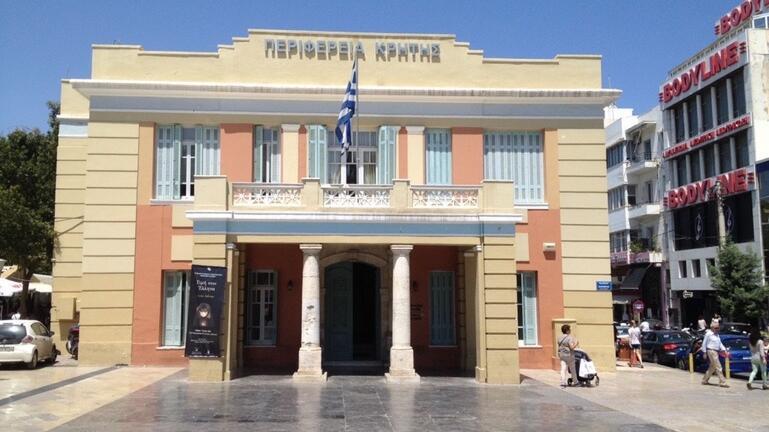 """""""Ανασχηματισμός"""" στην Περιφέρεια Κρήτης"""