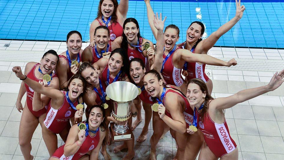 Πόλο γυναικών: Πρωταθλητής Ευρώπης ο Ολυμπιακός!