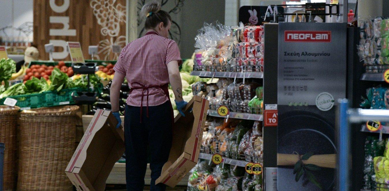 Σούπερ μάρκετ, καταστήματα και κομμωτήρια: Ανοιχτά Κυριακή 9 Μαΐου – Το ωράριο