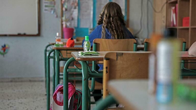 Αναστέλλει την λειτουργία του λόγω κορωνοϊού τμήμα σχολικής μονάδας στο Ηράκλειο