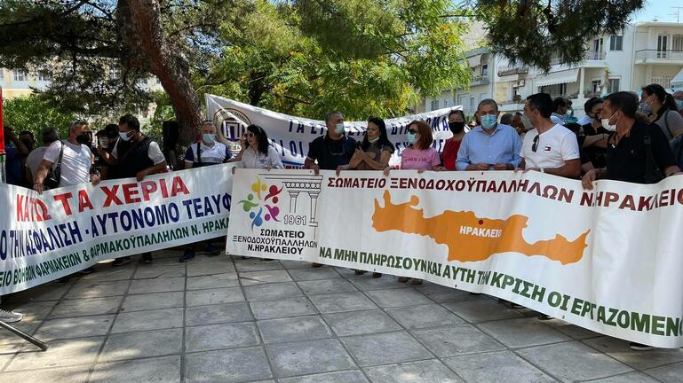 Απεργιακές κινητοποιήσεις σε όλη την Κρήτη