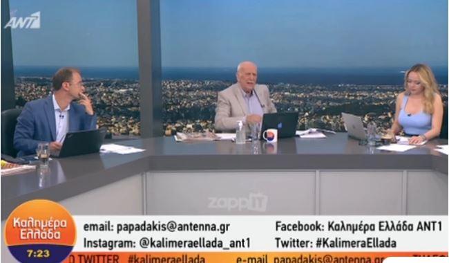 MEDIA 23 λ. πριν Έξαλλος ο Γιώργος Παπαδάκης: Τηλεθεατής τον αποκάλεσε «σκουλήκι περιπτερά» – «Αυτοί είναι τίτλοι τιμής. Κατάλαβες;»