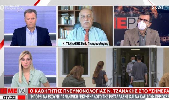 Μετάλλαξη Δέλτα-Τζανάκης: Μέχρι τέλος Αυγούστου θα κυριαρχεί στην Ελλάδα- Πιθανό lockdown σε περίπτωση έκρηξης