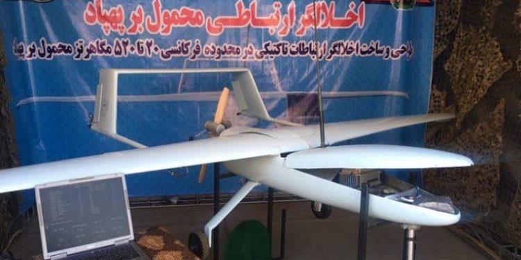 «Μήνυμα» Ιράν προς ΗΠΑ: Έχουμε drones με ακτίνα δράσης 7.000 χιλιομέτρων