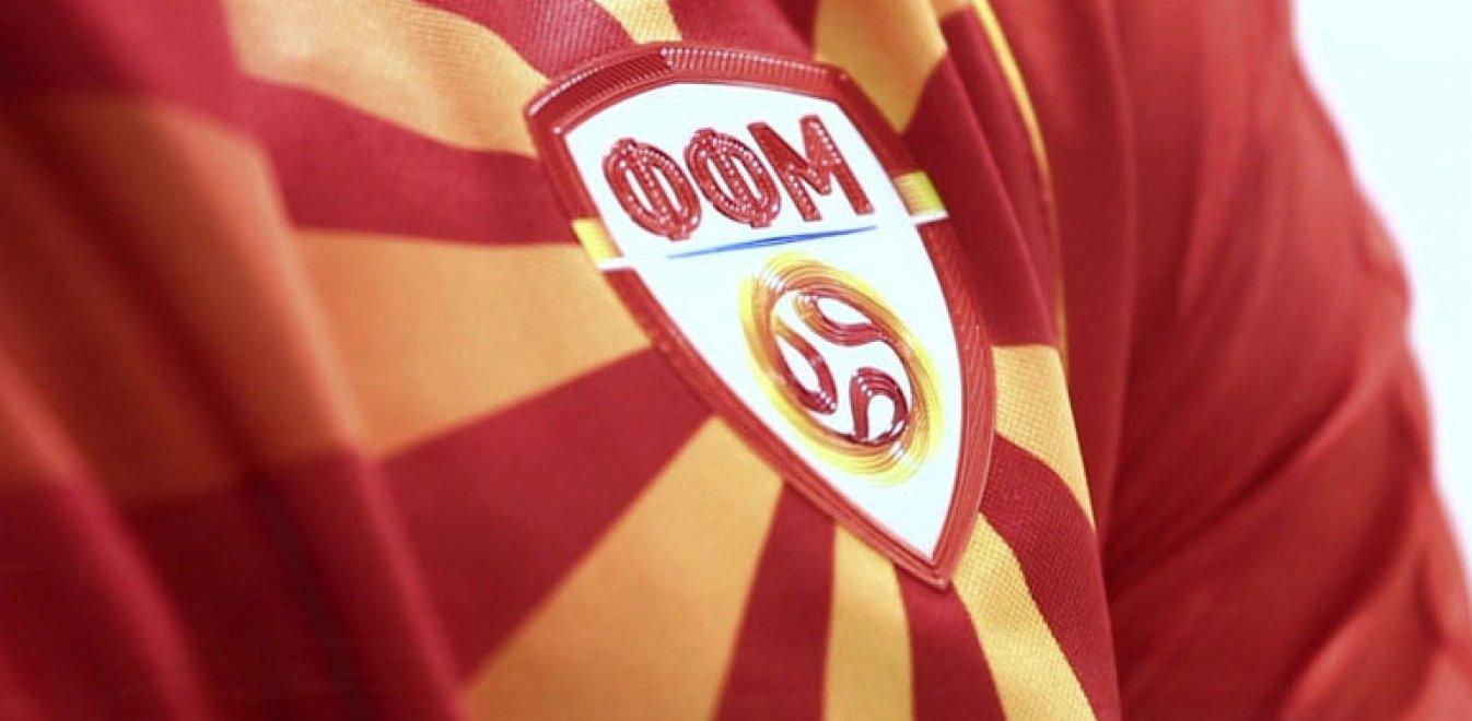 Στο EURO με φανέλα της… Μακεδονίας οι γείτονες - Η ανακοίνωση της ΕΠΟ