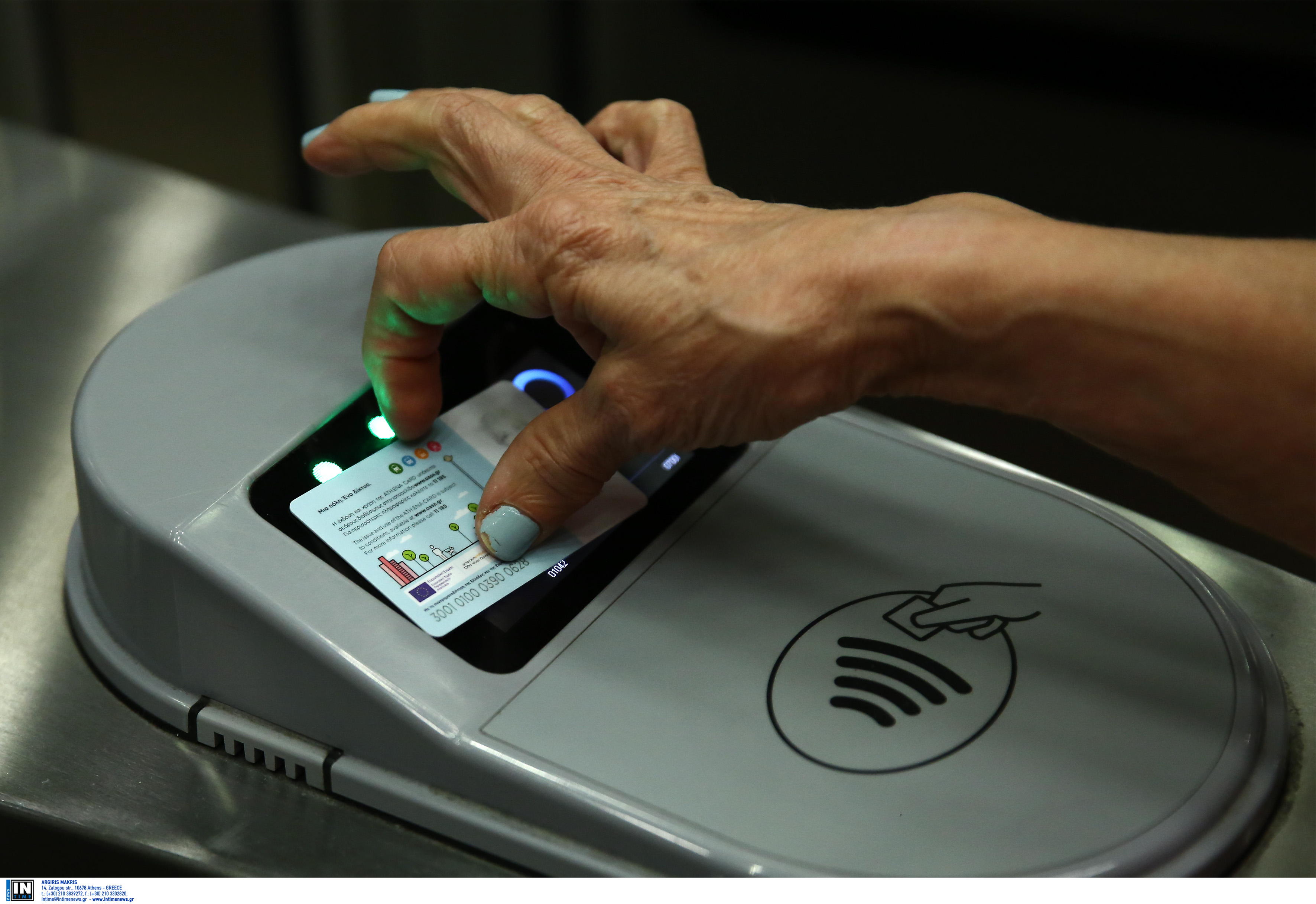 Εισιτήρια ΟΑΣΑ: Νέες δυνατότητες online αγοράς – «Φορτίστε» τις ανώνυμες κάρτες με ένα «κλικ»