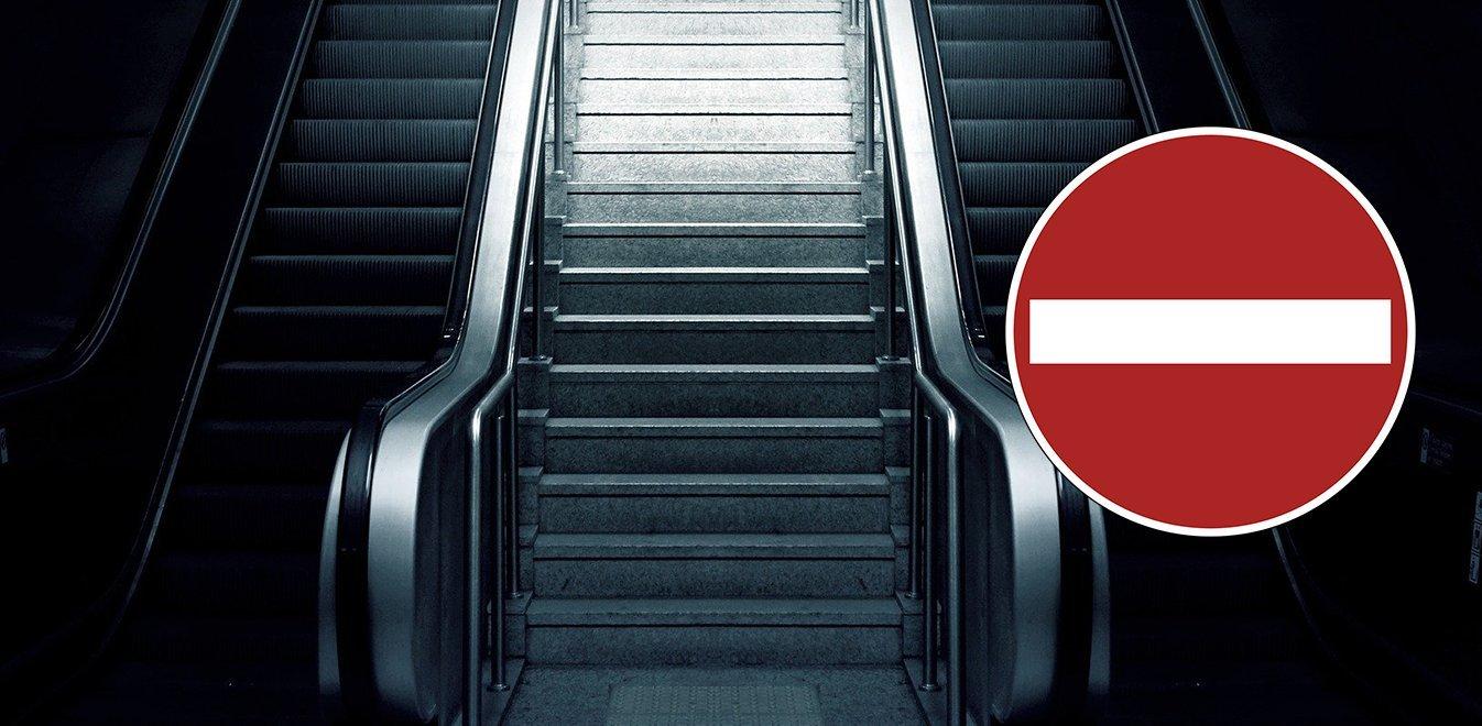 Aπεργία 16 Ιουνίου: Χωρίς Μετρό τη Τετάρτη η Αθήνα