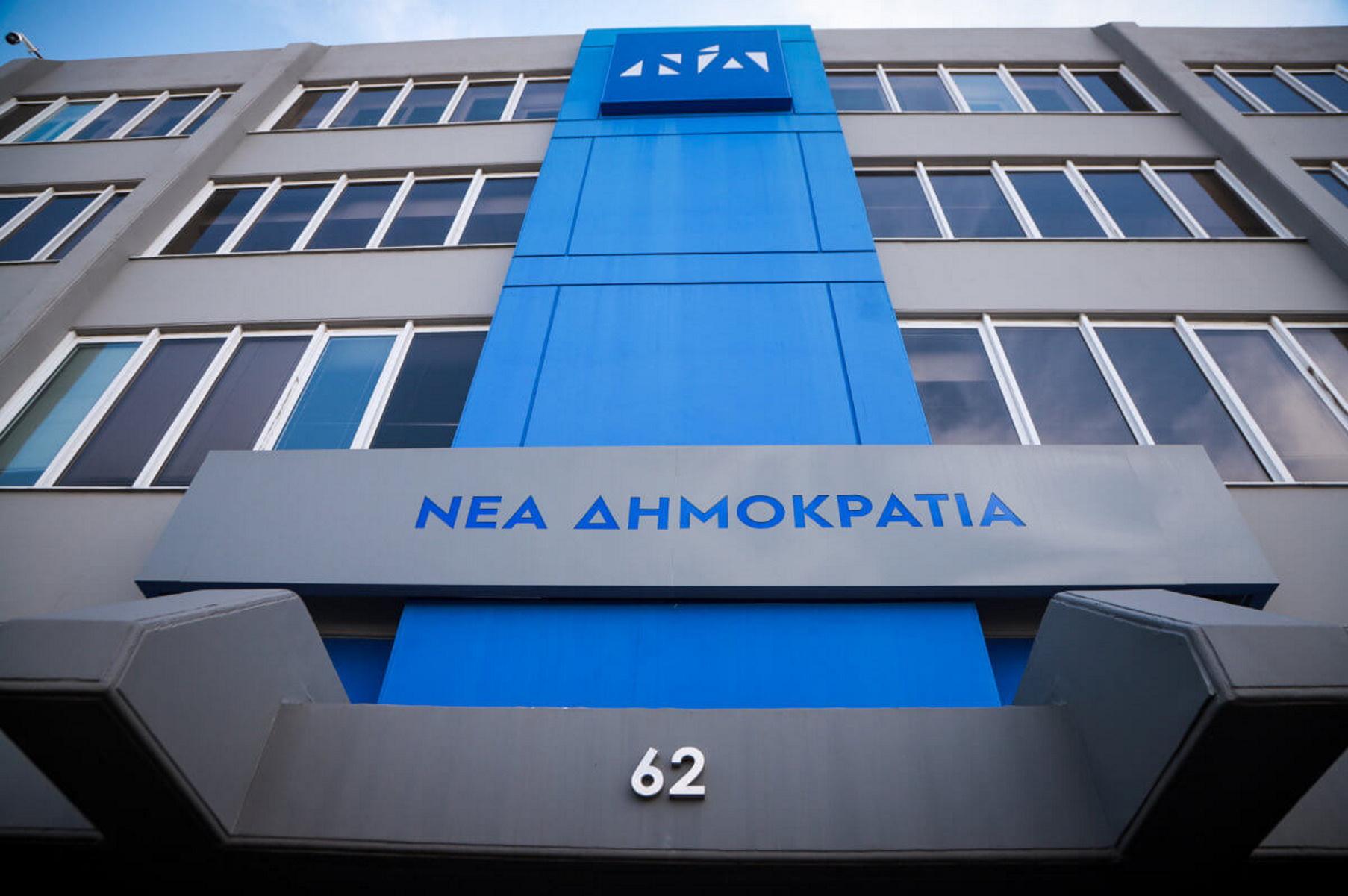 Απάντηση ΝΔ σε ΣΥΡΙΖΑ για τα χρέη: Θετικό λειτουργικό αποτέλεσμα και χωρίς δάνεια από το 2016