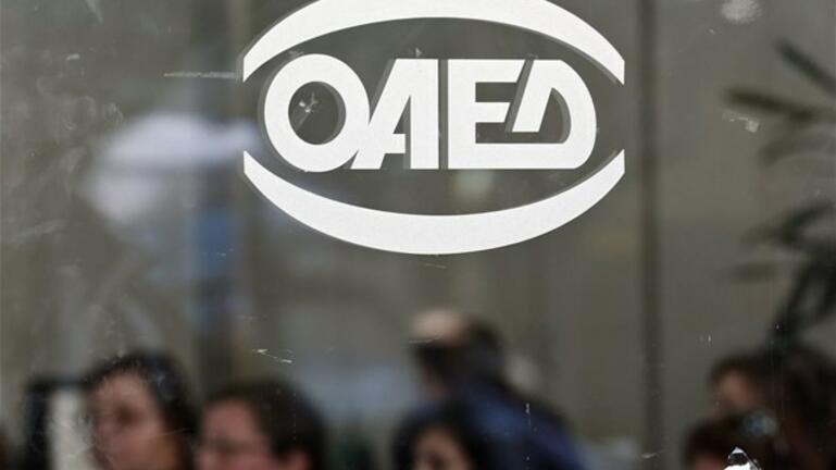 ΟΑΕΔ: Μέχρι τη Δευτέρα 27/09 οι αιτήσεις για επιδότηση 4.800 νέων θέσεων εργασίας για ανέργους