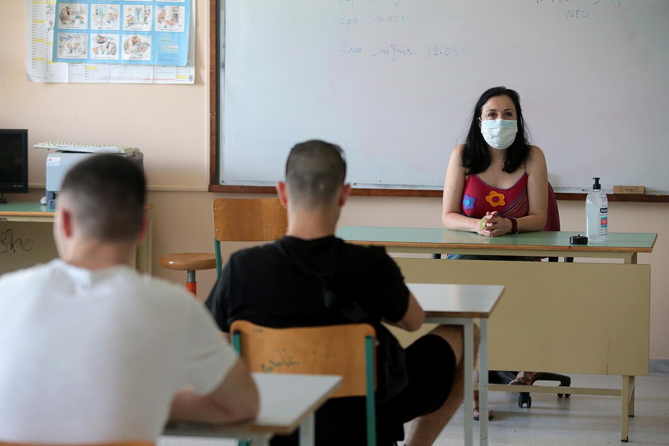 Θέματα Πανελληνίων 2021: Θέματα Χημείας, Κοινωνιολογίας και Πληροφορικής