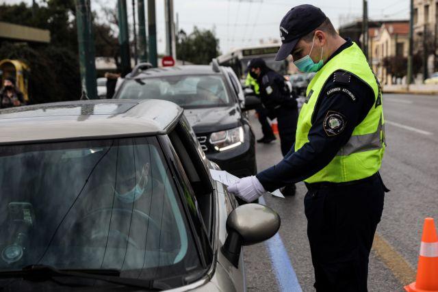 Κοροναϊός: Πρόστιμα 55.500 ευρώ για παραβίαση των μέτρων
