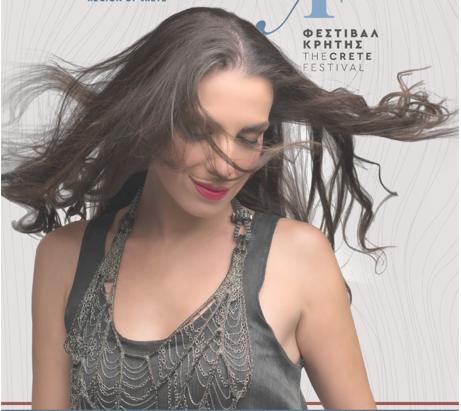 Με τη διοργάνωση της Περιφέρειας Κρήτης η συναυλία της Φωτεινής Δάρρα στο Ηράκλειο