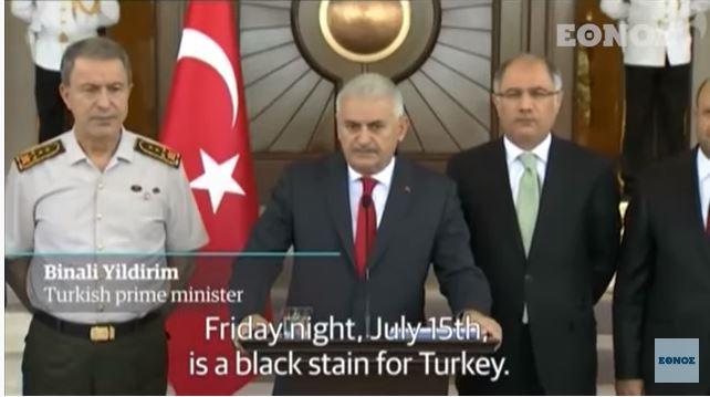 Τουρκία: Σαν σήμερα το 2016 το αποτυχημένο πραξικόπημα