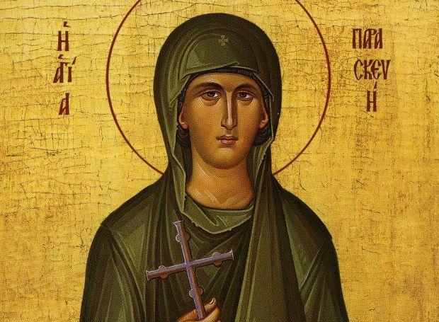 26 Ιουλίου: Η Εκκλησία τιμά τη μνήμη της Αγίας Παρασκευής