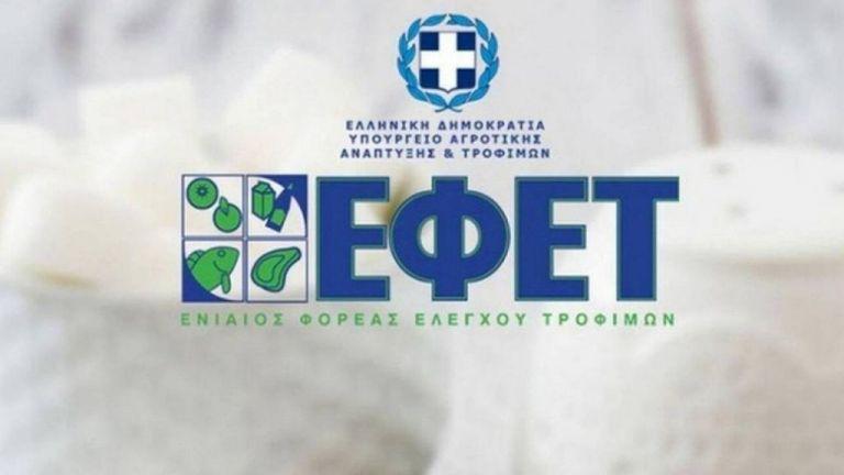 ΕΦΕΤ: Ανακαλεί κατεψυγμένες γαρίδες