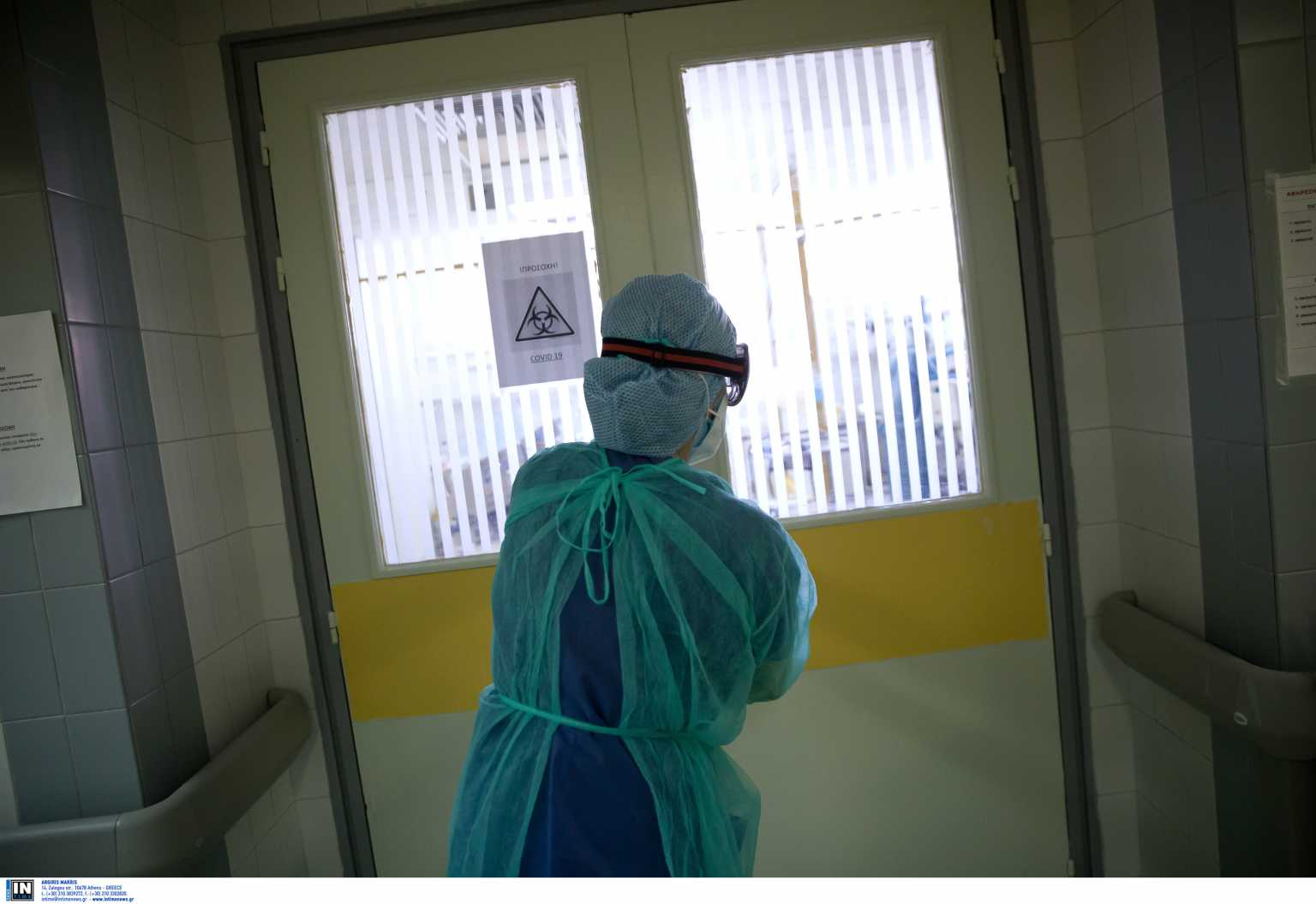 Κορονοϊός: Η μετάλλαξη Δέλτα «εκτόξευσε» τις νοσηλείες από τις αρχές του Ιουλίου