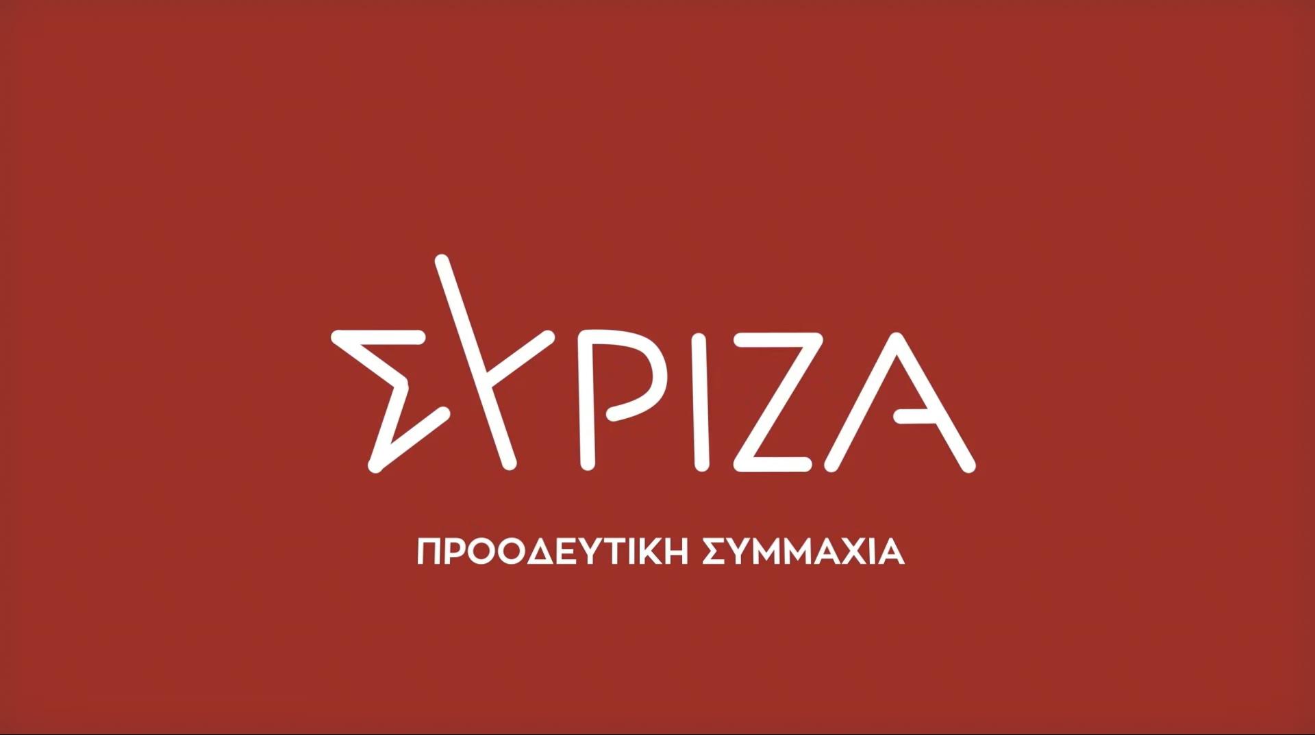 ΣΥΡΙΖΑ: Να σταματήσει η κυβέρνηση κάθε συζήτηση για απολύσεις