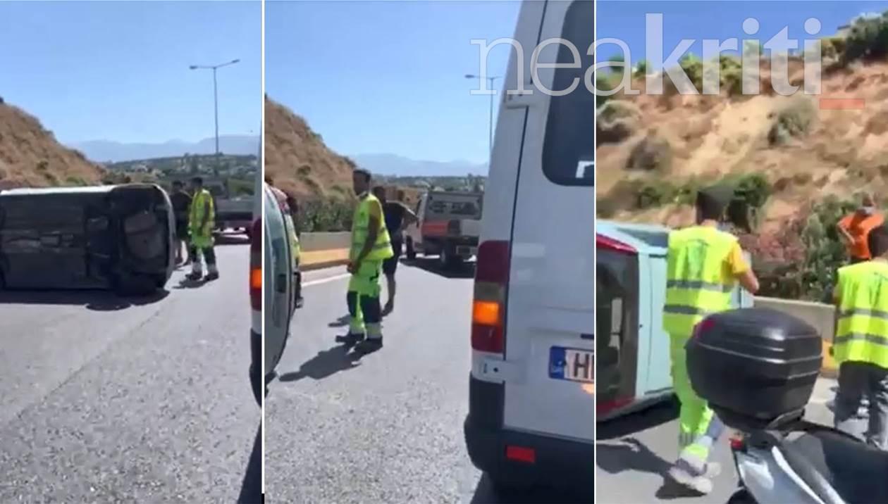 Τροχαίο ατύχημα επί της εθνικής οδού στο Ηράκλειο - Ανετράπη Ι.Χ. - Τραυματίστηκαν δύο γυναίκες