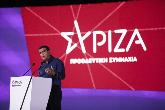 Τσίπρας: Ο Μητσοτάκης διχάζει ενώ ο τόπος χρειάζεται ηγεσία που πείθει και ενώνει