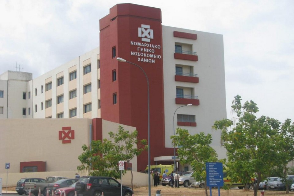Χανιά: Ανεμβολίαστοι 400 εργαζόμενοι στο Νοσοκομείο – Τι κίνδυνος υπάρχει