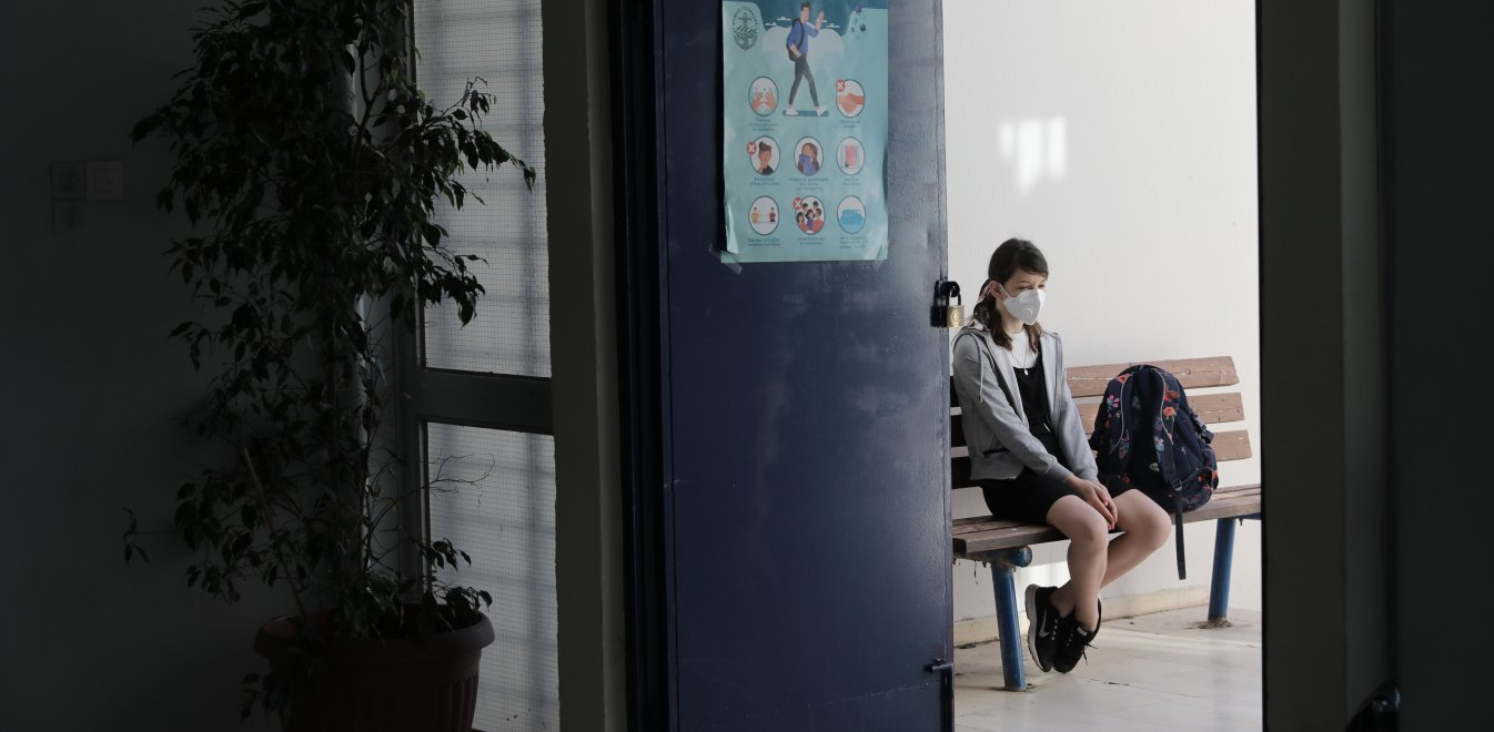 Σχολεία: Επιστροφή στις τάξεις με δια ζώσης διδασκαλία – Πότε θα εφαρμόζεται η τηλεκπαίδευση