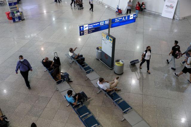Στην «κόκκινη λίστα» του Ισραήλ η Ελλάδα λόγω κρουσμάτων – Σε καραντίνα όσοι επιστρέφουν από διακοπές