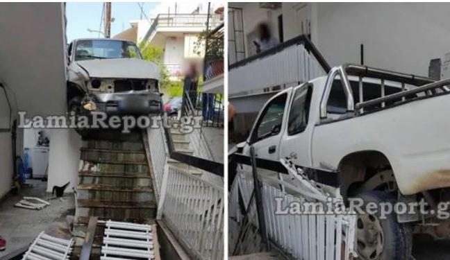 Απίστευτο τροχαίο στη Λαμία: Αγροτικό «μπούκαρε» σε αυλή και σφήνωσε στη σκάλα