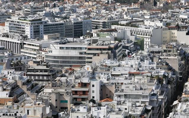 Αγορά ακινήτων: Έως 5.000 πλειστηριασμοί πρώτης κατοικίας το χρόνο