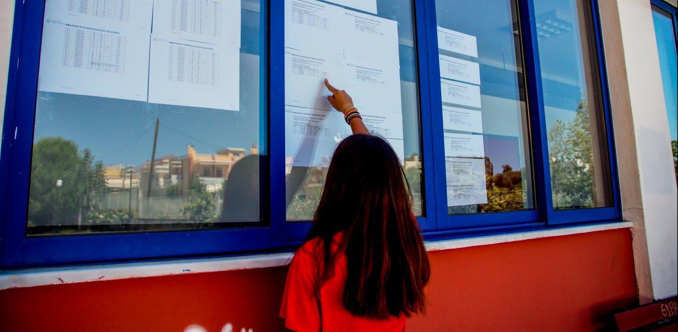 Πανελλήνιες 2021: Eως 27 Αυγούστου ανακοινώνονται οι επιτυχόντες και οι βάσεις εισαγωγής