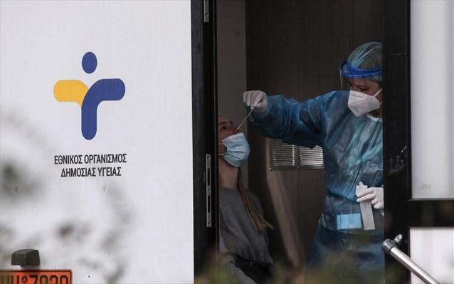 Κορωνοϊός: 2.800 νέα κρούσματα, 12 θάνατοι, 192 σε ΜΕΘ