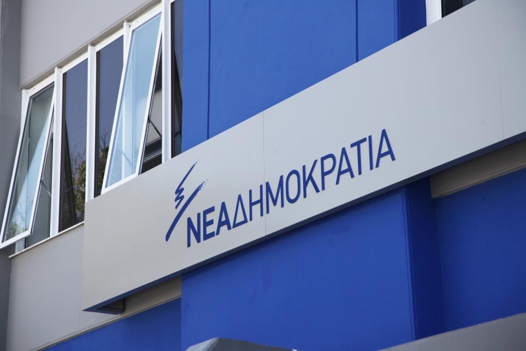 ΝΔ στον ΣΥΡΙΖΑ – Ο φράχτης στον Έβρο ενοχλεί τον ΣΥΡΙΖΑ