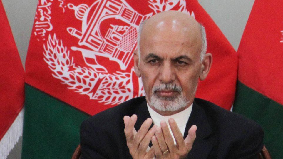Αφγανιστάν – «Έφυγα για να αποφευχθεί η αιματοχυσία» – Το πρώτο μήνυμα του προέδρου
