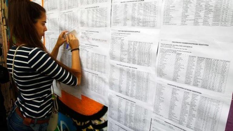 Πανελλήνιες 2021: Αγωνία τέλος για τους υποψηφίους – Ανακοινώθηκαν τα αποτελέσματα