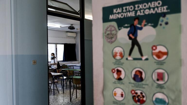 Αλαλούμ με τους διορισμούς στην εκπαίδευση και… εξαφάνιση των κενών από το ΠΥΣΔΕ
