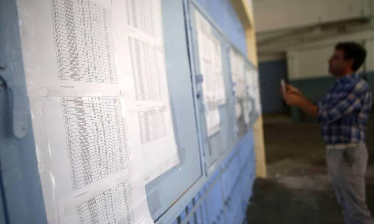 Βάσεις 2021 – Υπουργείο Παιδείας: Πώς θα δείτε τη σχολή που περάσατε