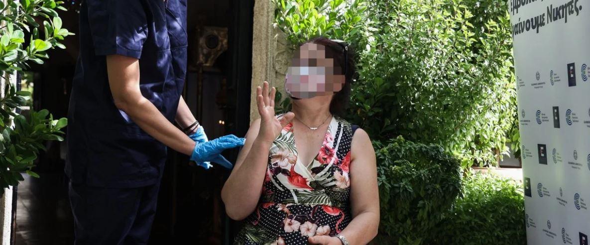 Λάρισα: Η Μητρόπολη τρολάρει τους… πικραμένους αντιεμβολιαστές με σοκολατάκια