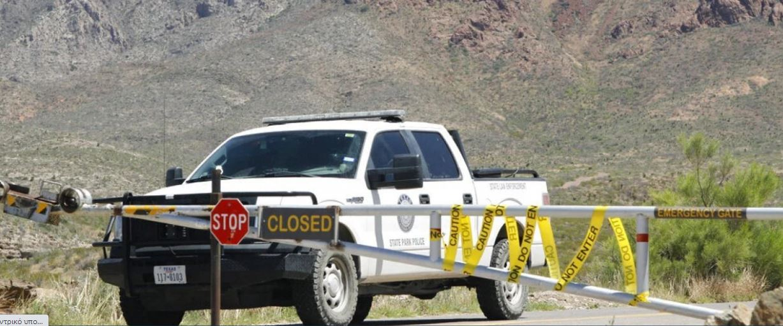 Τέξας: Αγόρι 2 ετών βρήκε πιστόλι στο σακίδιο θείου του, αυτοπυροβολήθηκε και σκοτώθηκε
