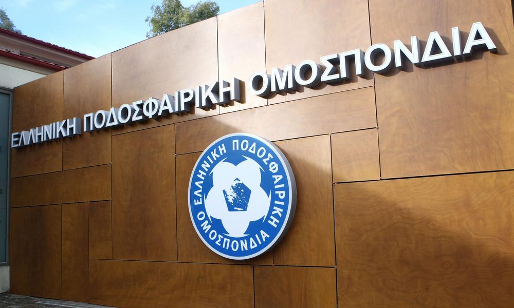 Παραίτηση Ζαγοράκη: Ο επόμενος πρόεδρος της ΕΠΟ – Τι προβλέπει το καταστατικό