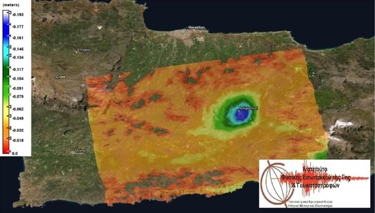 Σεισμός στην Κρήτη: Για πρώτη φορά δορυφορική αποτύπωση δείχνει την καταπόνηση στο Ηράκλειο