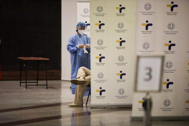 ΕΟΔΥ: Τα σημεία των δωρεάν rapid tests, σήμερα Σάββατο 25 Σεπτεμβρίου