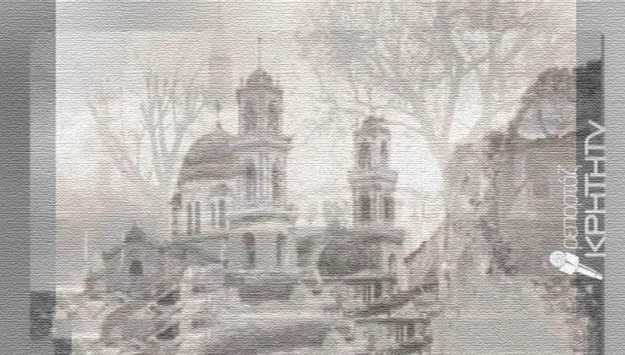 Σαν σήμερα το 1856, σεισμός ισοπεδώνει το Μεγάλο Κάστρο - 550 θάνατοι, ο τραγικός απολογισμός (βίντεο)
