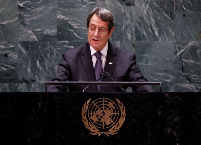 Αναστασιάδης – Η Τουρκία είναι ο θύτης – Αιχμές για ΟΗΕ που απέτυχε να εφαρμόσει τα ψηφίσματα για το Κυπριακό