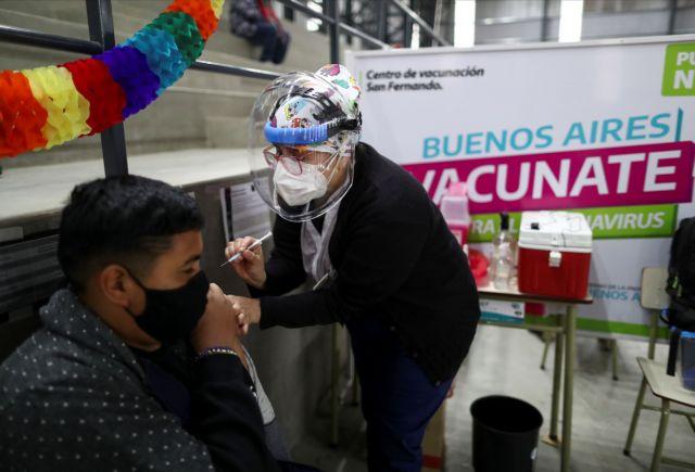 Αργεντινή – 11.368.961 εμβολιασμοί με το ρωσικό εμβόλιο – 75 εισαγωγές στο νοσοκομείο με παρενέργειες