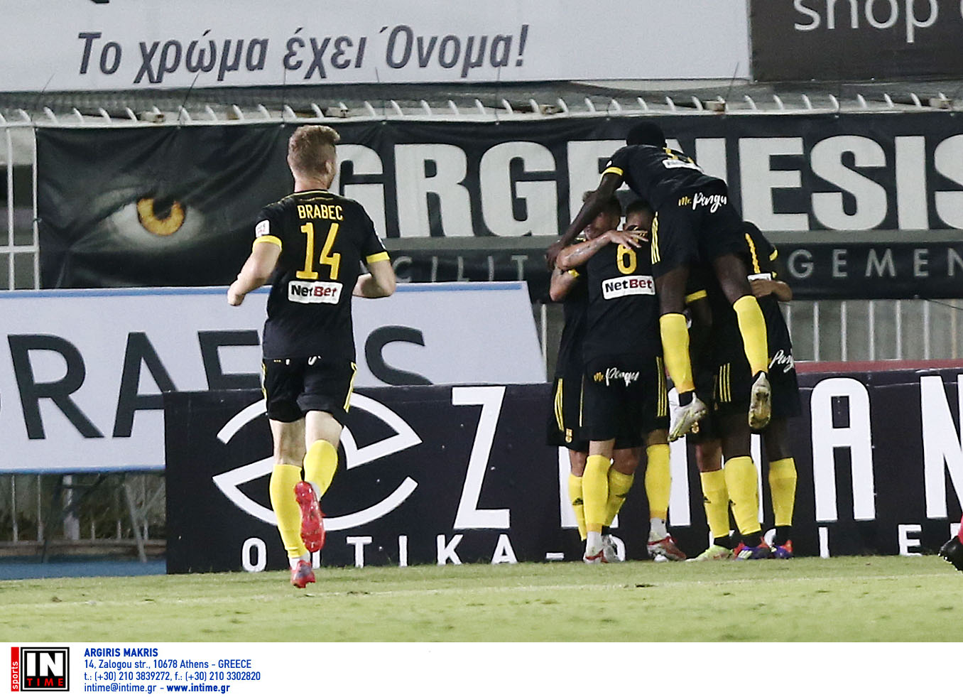 Superleague 1, Ατρόμητος – Άρης 1-3: «Άλωσαν» το Περιστέρι και ανεβαίνουν οι «κίτρινοι»