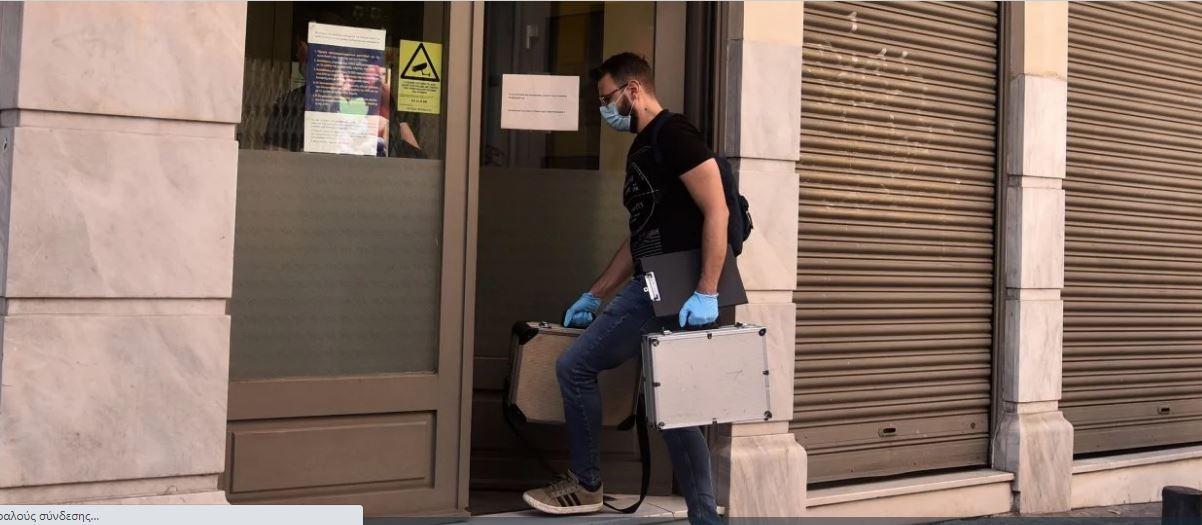 Ληστεία σε τράπεζα στην Αθήνα: Ποιος φέρεται να είναι ο δράστης με το τατουάζ