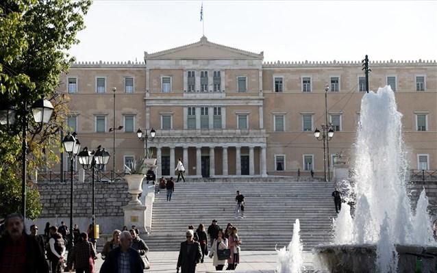 Οι 4+1 στόχοι για την ελληνική οικονομία έως το 2023
