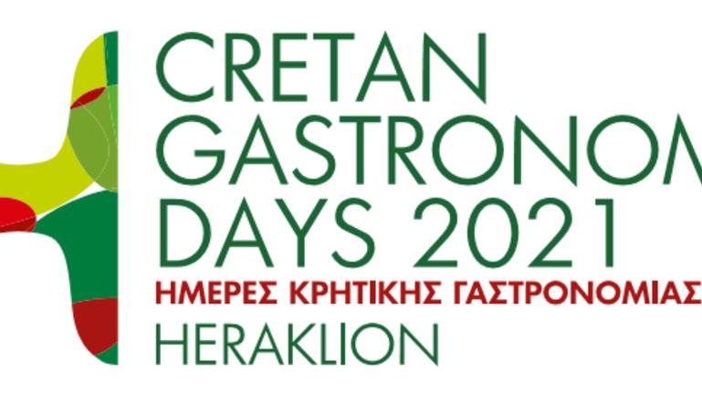 «Ηράκλειο, Μέρες Γαστρονομίας 2021» στο Ενετικό Λιμάνι