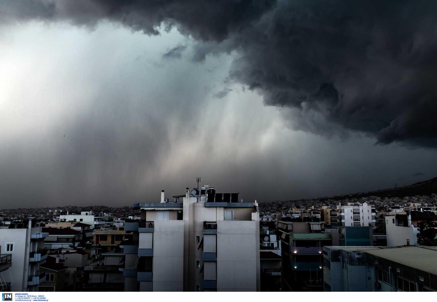 Καιρός: Έκτακτο δελτίο επιδείνωσης από την ΕΜΥ – Έρχονται βροχές και καταιγίδες