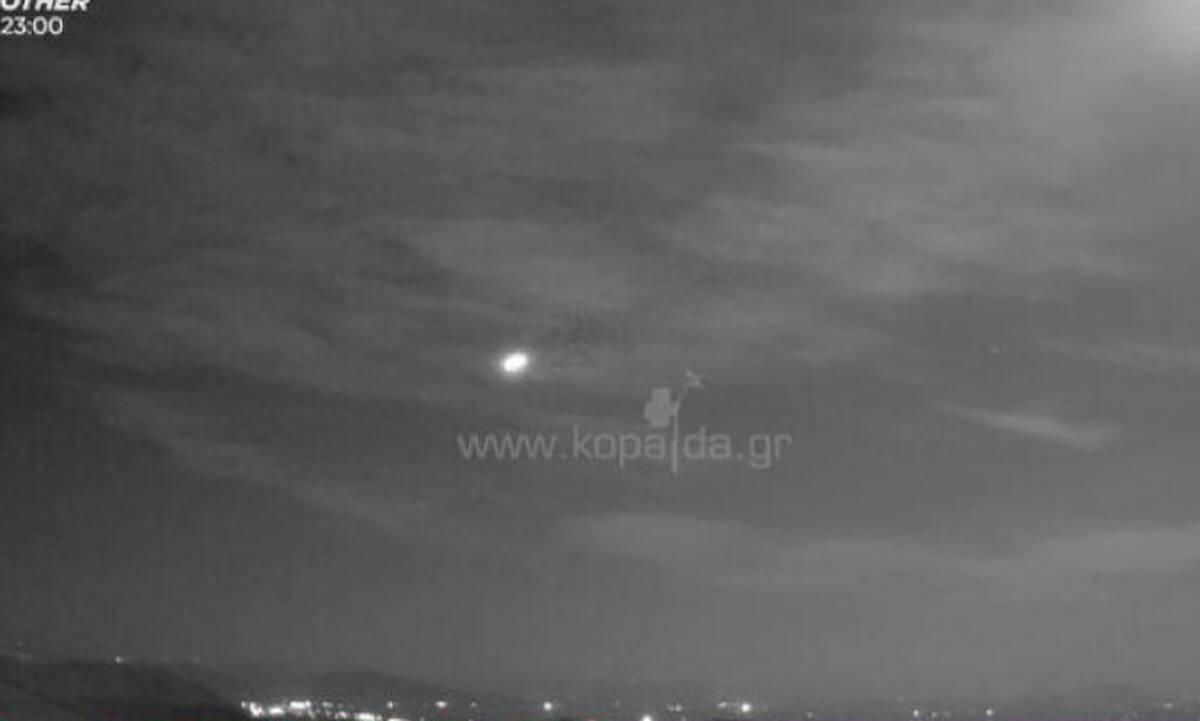 Μετεωρίτης «έσκισε» τον ουρανό της Ελλάδας (video)